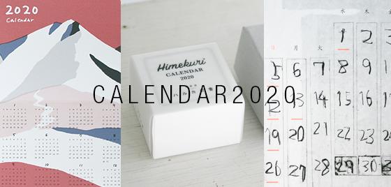 CALENDAR2020
